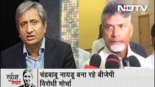 Ravish Ki Report, May 21, 2019 | क्या दक्षिण से तय होगी Lok Sabha की असली तस्वीर?