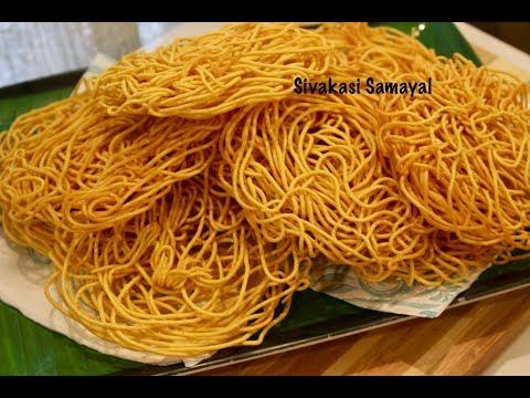 Omapodi/Simple Omapodi recipe/Sivakasi Samayal / Recipe - 491