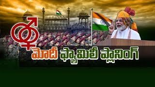 News Trends || PM Modi's Mega Announcement To India Over Chief Defense Staff Post || Bharat Today