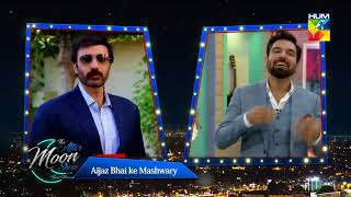 The After Moon Show | Episode 14 | Best Of | Aijaz Bhai