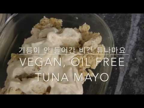 Vegan, oil free tuna mayo.