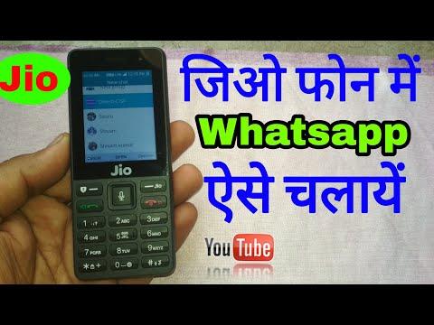 how to use whatsapp in jio phone | jio phone whatsapp app | use whatsapp on jio phone