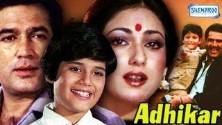 Adhikar - Part 1 Of 13 - Rajesh Khanna - Tina Munim - Hit Romantic Movies