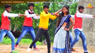 KON KONA BARSALAI RIMI JHIMI PANI NAGPURI HD VIDEO SONG 2017