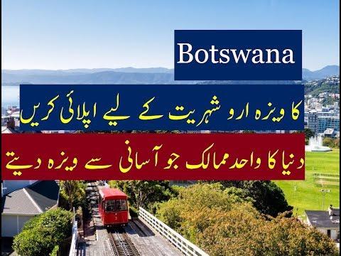 Botswana Visit visa and Temporary Residence for pakistani 2018