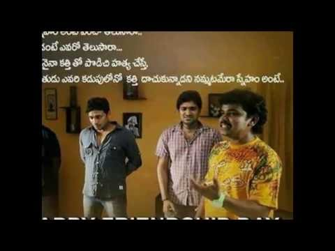friendship day special quotes in telugu