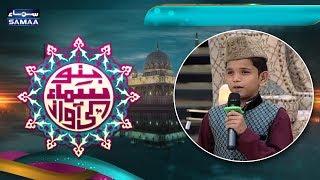 Moiz Qadri | Bano Samaa Ki Awaz | SAMAA TV | 04 June 2017
