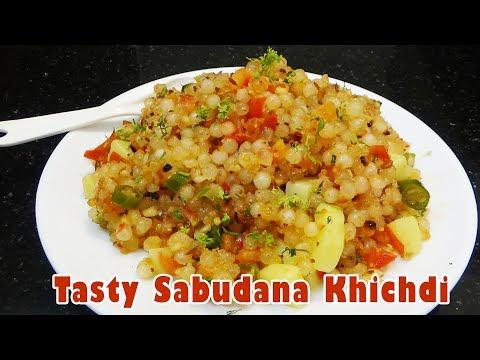 Sabudana Khichdi Recipe | Tomato Flavour Sabudana Khichdi | By CookwithND