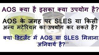 Labsa, acid slurry use in Detergent, liquid detergent, and cakes