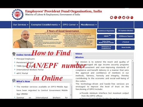 How to know UAN/PF  number online-Tamil