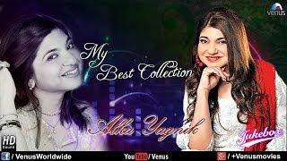 """Alka Yagnik"" My Best Collection | Audio Jukebox"