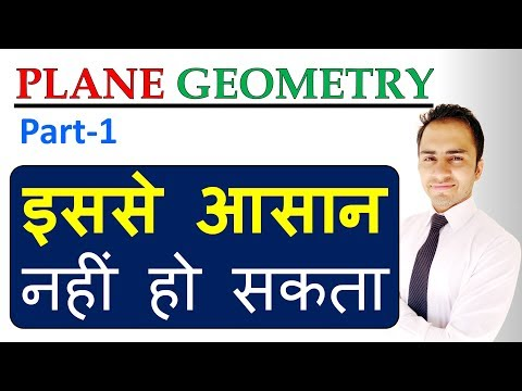 Plane Geometry (Part-1) || Lines and Angles || for SSC CGL, Bank PO, CAT etc