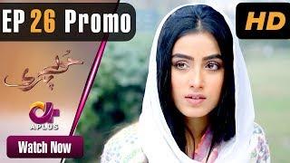 Hoor Pari - Episode 26 Promo   Aplus Dramas   Alizeh Shah, Ammara Butt, Usman Butt   Pakistani Drama