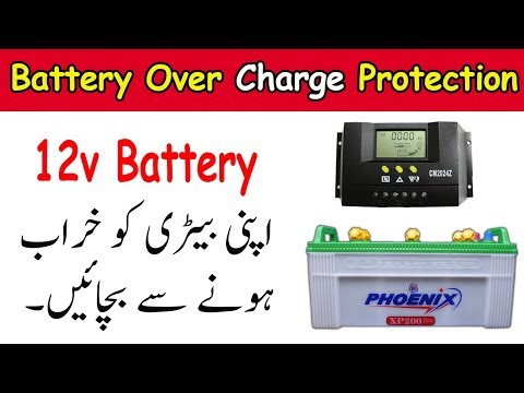 12v Battery Over Charge Protection!Desi Charger With Charge Controler