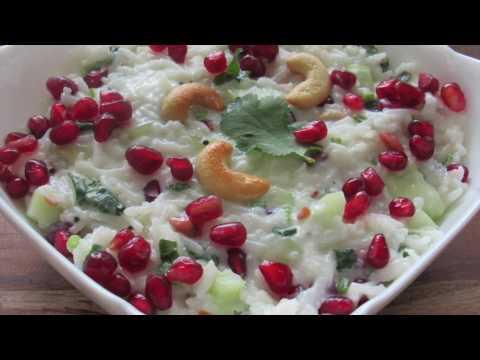 Yogurt & Cucumber Rice | Curd Rice | Vegetarian Recipe