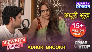 CRIME STOP | ADHURI BHOOKH