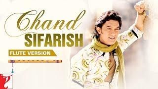 Flute Version: Chand Sifarish | Fanaa | Jatin-Lalit | Prasoon Joshi | Vijay Tambe