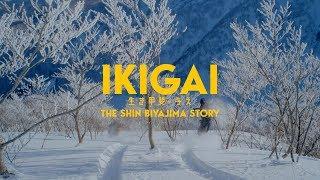 IKIGAI: The Shin Biyajima Story