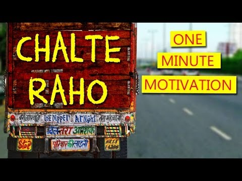 Success and Failure : Motivation in Hindi