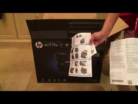 Unboxing HP ColorLaser Jet Pro MFP M177fw