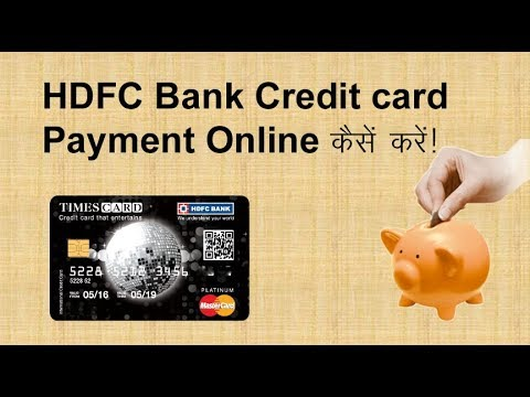 HDFC Credit Card Payment online in Hindi