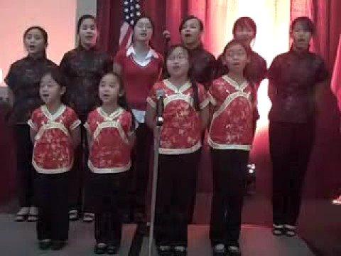 Miami Chinese Language School