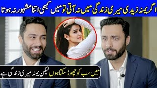 I'm Successful Just Because Of Yumna Zaidi And I Love Her   Ahmed Ali Akbar Interview   FM CelebCity