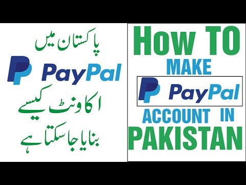 How To Make Paypal Account in Pakistan Urdu/Hindi Tutorial