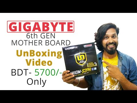 Gigabyte 6th generation Motherboard GA-H110M S2PH-DDR4 UnBoxing