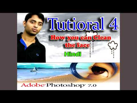 How to  Clean Face in Adobe Photoshop 7 0 Hindi Tutioral 4