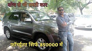 सबसे सस्ती कार second hand car bazar cheapest price lucknow,Lko masti....