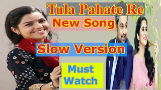 tula pahate re title song download