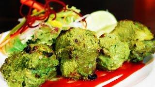 Hariyali Chicken Tikka Video | Green Chicken Tikka | How to Cook Hariyali Chicken Tikka Sticks