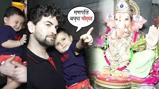 Nil-Nitin-Mukesh's Daugh'ter Nμrvi Sweetly Telling Ganpati-Bapa-Mourya @GaneshVishurjan2k19