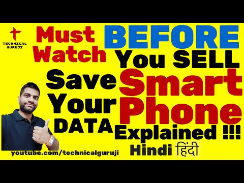 [Hindi] Must Watch before you Sell your Smartphone or Memory Card