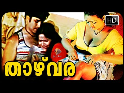 Xxx Mp4 Malayalam Romantic Full Movie Thazhvara Shakeela Movie 3gp Sex