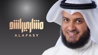 """قصيدة """" الأرض لله """" للشيخ مشاري العفاسي - Al Ard-Lellah"""