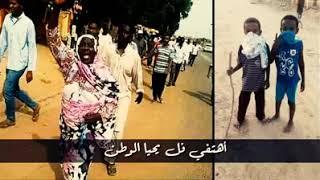 اهتفي ....اغنية للمراة السودانية للثورة من اجل الوطن