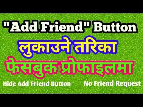 How To Hide Add Friend Button in Facebook Profile [In Nepali]