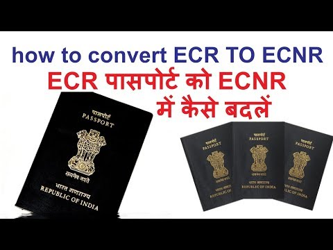 how to convert ECR to ECNR passport in india