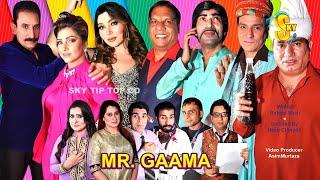 Mr Gaama Iftikhar Thakur With Nasir Chinyoti and Nasir Chinyoti Full Stage Drama 2019