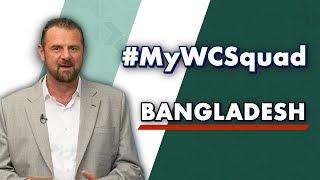 Simon Doull's #MyWCSquad - Bangladesh