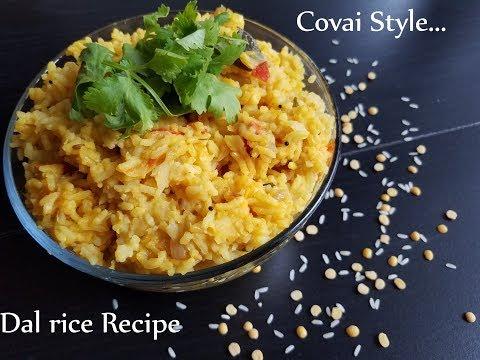 Dal rice in Tamil with English subtitle | Homemade Thoor Dal kichadi |  Rice kichadi in Tamil