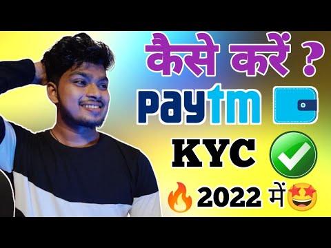 Download Paytm KYC kaise kare 2019 ||Paytm KYC Problem Solution