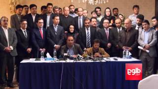 Download Any Attack On Media A War Crime: Afghan Media / هرگونه حمله بر رسانه‌ها جنایت جنگی است Video