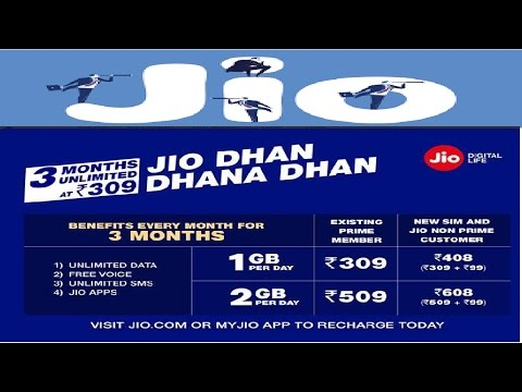 Reliance जियो ने पेश किया धन धना धन ऑफर ;Jio Dhan Dhana Dhan Offer Full Details Know Here In Hindi