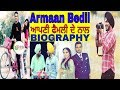 Download Armaan Bedil   Biography   Family   Father   Mother   Marital Status   Lifestyle   Unlimited Gyan MP3,3GP,MP4