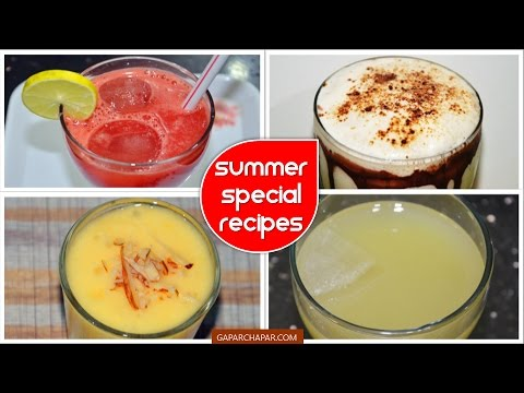 Summer Special Recipes | Watermelon Juice | Saunf Sharbat | Mango Shake | Cold Coffee