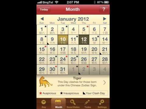 Personal & Feng Shui Calendar iPhone App