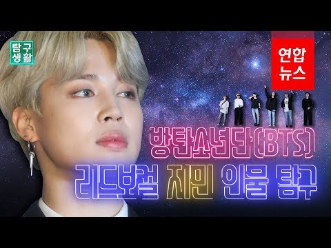 How To Sing Like BTS Jimin Serendipity - Voice Teacher & Opera
